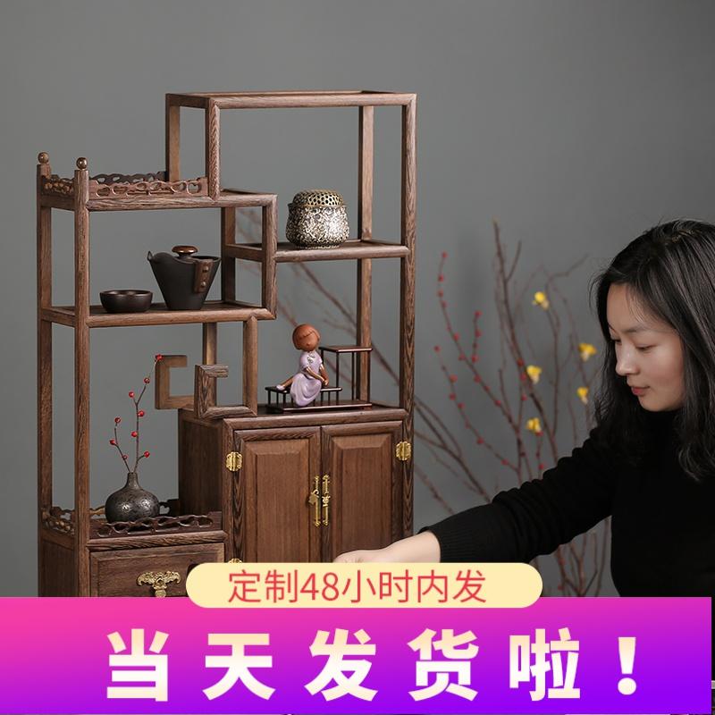 鸡翅木小博古架实木中式古董架子置物架多宝阁玄关柜茶叶柜展示柜