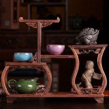 鸡翅木小博古架紫砂茶壶架子红木雕刻木头工艺品摆件奇石花盆底座