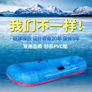 海泊龙114充气橡皮筏折叠皮划钓鱼船漂流艇军橡胶加厚硬底用四4人