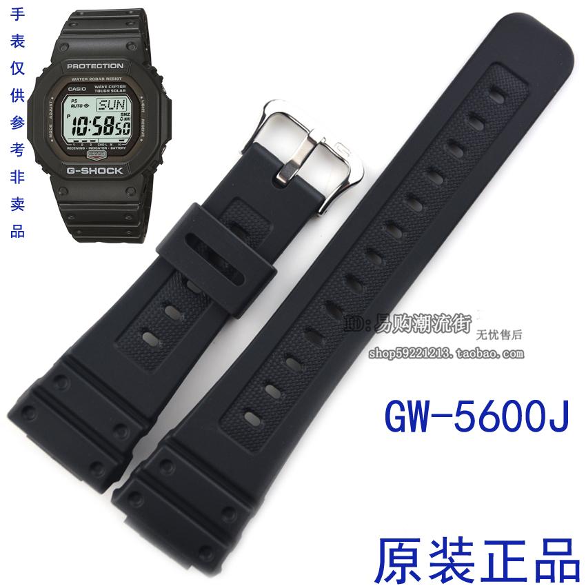 卡西欧CASIO G-SHOCK手表配件GW-5600J/DW-56RTB黑色树脂表带