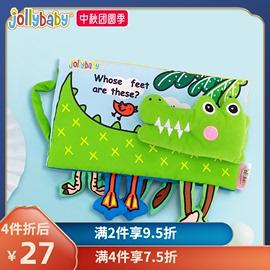 jollybaby立体触摸布书婴儿早教撕不烂3-6-12个月宝宝益智玩具