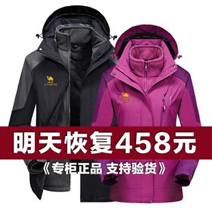 两件套加绒加厚登山服 秋冬季 户外冲锋衣男女潮牌三合一可拆卸大码