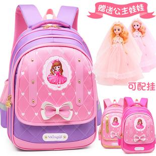 小学生书包 女童书包6-12周岁 儿童书包女3-5年级 女孩双肩背包