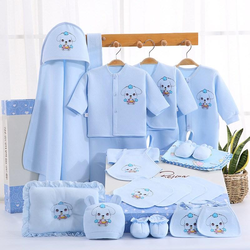 猪年婴儿礼盒套装男女宝宝出生纯棉衣服母婴用品刚新生儿满月礼物