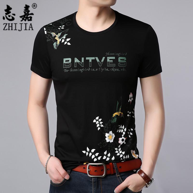 Zhijia casual summer mens wear summer new mens round neck Pullover versatile Top Mens trend inner T-shirt