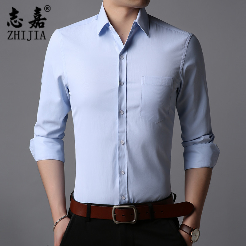 Zhijia mens long sleeve shirt thin style fall 2018 trend new white solid mens business casual shirt