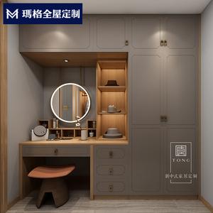 玛格新中式开门衣柜带梳妆台电视柜玄关柜榻榻米整体家装全屋定制