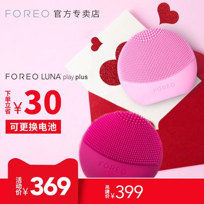 深圳foreo專柜在哪,價格貴嗎