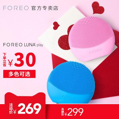露娜mini2和play區別,露娜洗臉儀哪里買便宜