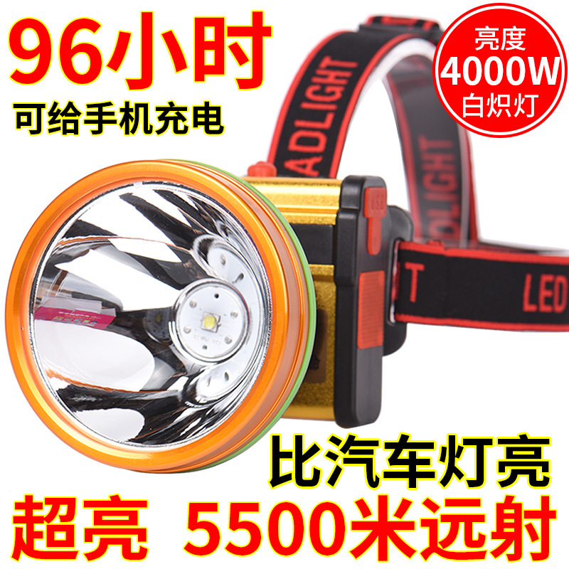 超亮4000w强光led锂电充电钓鱼灯热销11件限时2件3折