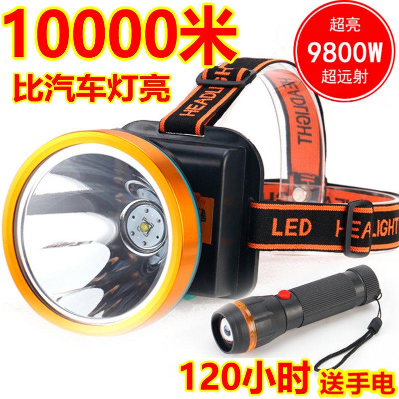 led强光头灯头戴式防水高亮度充电超亮户外钓鱼灯3000米锂电矿灯