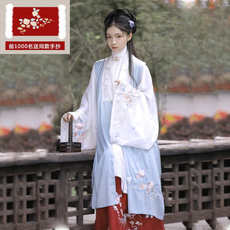 【比甲】苍笙同款凤衣鸣原创汉服明制女长袄秋冬单层白菜价送手抄