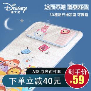 迪士尼儿童卡通冰丝凉席幼儿园专用小床1.2婴儿床夏季午睡可水洗