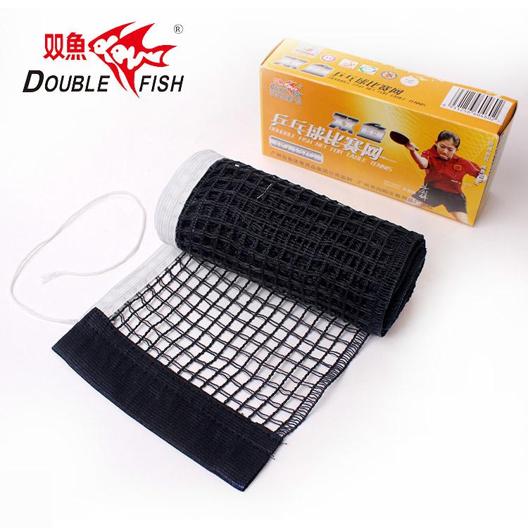 Две рыбы настольный теннис сетка стандарт конкуренция специальный чистый сын единая сеть без подставки 9.5 юань / вице-пакет почта