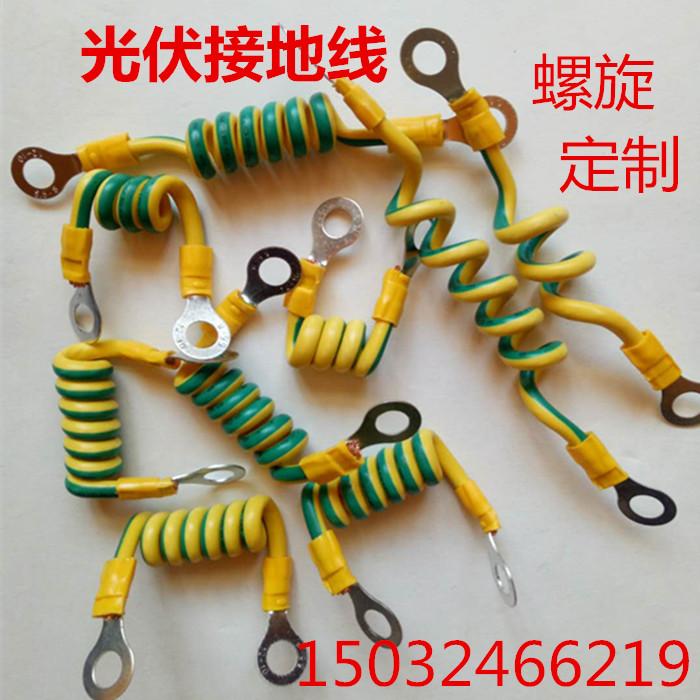 Керамическая плитка/ молдинги Артикул 592207498098