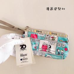 布包的家力士保遛弯买菜零钱包手拿化妆包手机包手绳包 8105小号