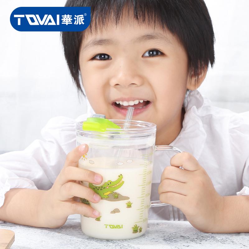 玻璃儿童牛奶杯带刻度杯宝宝喝奶冲奶专用早餐杯带把吸管杯果汁杯