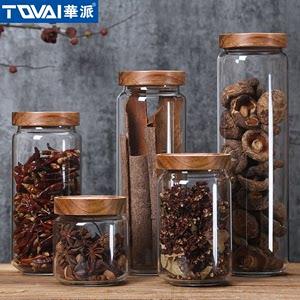 华派大号相思木盖玻璃食品带盖玻璃瓶杂粮储物罐糖罐密封罐茶叶罐
