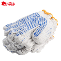 Zimai Labor Protection Gloves Point plastic dispensing point bead rubber yarn Gloves anti-skid wear-resistant cotton yarn plastic work gloves