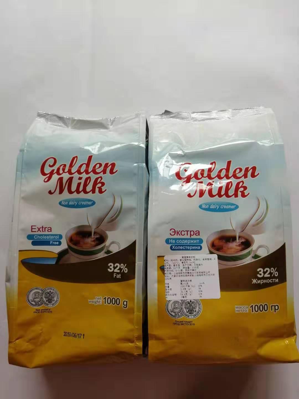 蒙古进口高登牌羊奶粉味冲调麦片咖啡面制点心冲饮奶粉1000克