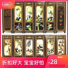 Antique lacquerware, small screen, panda decoration, Chinese style gifts, gifts to foreigners, folk crafts