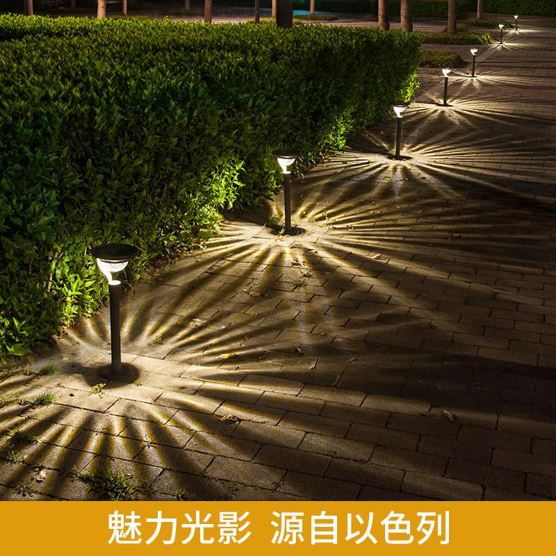 太阳能灯户外庭院灯家用超亮LED草坪灯防水花园别墅装饰地插路灯