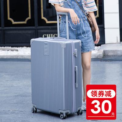 行李箱女超轻大容量男学生密码万向轮拉杆拉链旅行箱28皮箱子30寸