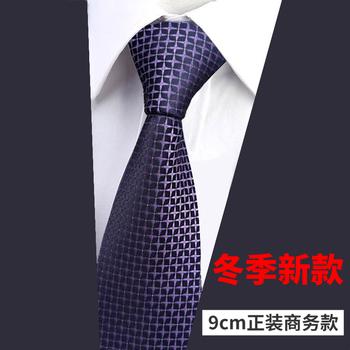 一拉得正装9cm宽版免打结紫色领带