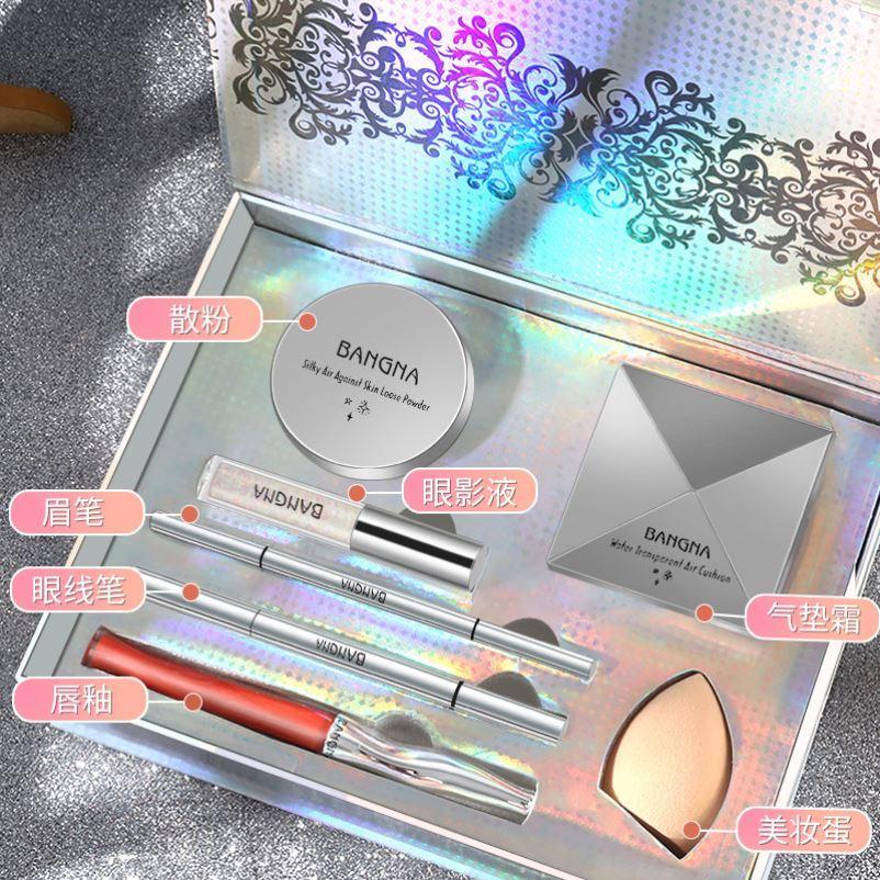 抖音同款彩妆七件套高光液睫毛膏口红定妆粉眼线笔气垫BB霜礼盒装