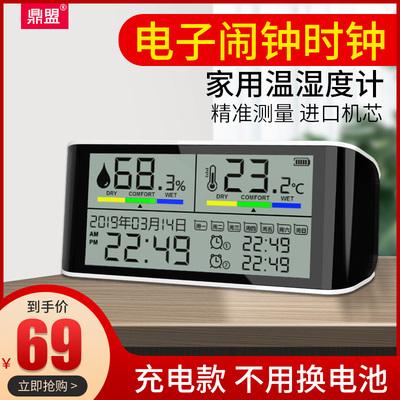 电子闹钟智能时钟学生用多功能定时静音卧室床头桌面创意温湿度计