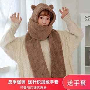 日系小熊耳朵甜美可爱学生帽子围脖一体护耳帽套头帽毛绒围巾女冬