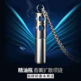 香水瓶男潮牌嘻哈钛钢个性简约韩版
