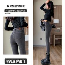 烟灰色高腰牛仔裤女2021年春秋新款显瘦加绒紧身弹力九分小脚裤潮