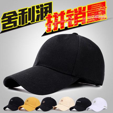 卡施琦帽子男士韩版潮棒球帽黑夏百搭太阳帽ins遮阳防晒鸭舌帽女