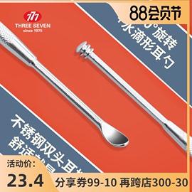 韩国777双头耳挖勺 旋螺式掏耳勺采耳工具家用成人抠耳朵勺子