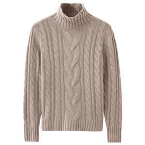 舍帕思2019新款羊绒衫女冬加厚自带高领纯山羊绒宽松扭花毛衣外套