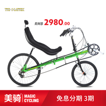 Tri-matrix Two-wheel lying car folding car two rounds lying bike walk creative ride lie car