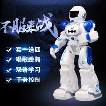 Игрушки на батарейках, заводные игрушки > Роботы на батарейках / с пультом ДУ.