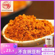 福建花巷儿童配粥猪肉松小贝蛋糕面包烘培材料宝宝寿司专用饭团