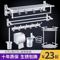 廚房多功能置物架轉角壁掛式家用衛浴用品省空間直角廁所衛生間。