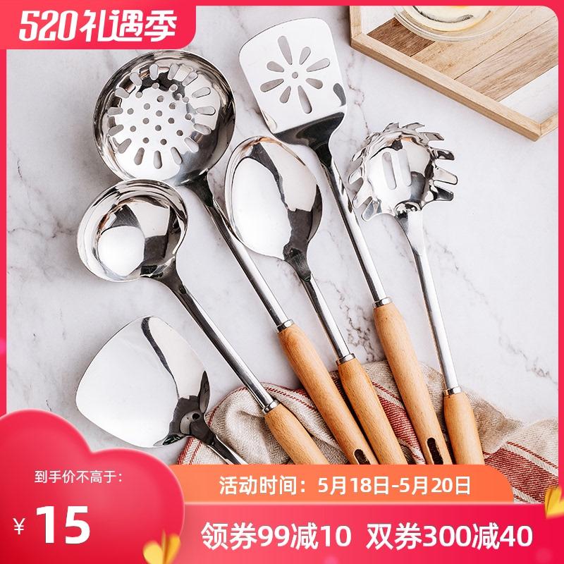 Кухонные принадлежности / Ножи Артикул 584361425903