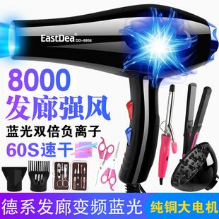 发型师理发店专用6000发廊电吹风机