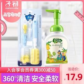 子初嬰兒寶寶洗奶瓶刷子吸管清洗刷硅膠奶嘴刷海綿清潔刷組合套裝圖片