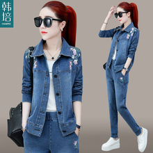 Leisure Sports Suit Female Spring and Autumn 2019 New Korean Edition Fashion Sanitary Clothes Two-piece Slender Jeans