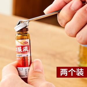 口服液开瓶器开盖器啤酒创意瓶起子便携开药瓶器青霉素铝盖启盖器