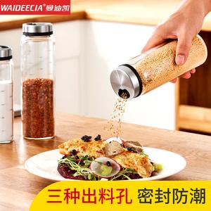烧烤调料瓶盐罐子胡椒粉瓶玻璃撒料撒粉瓶调味料瓶调料盒厨房用品