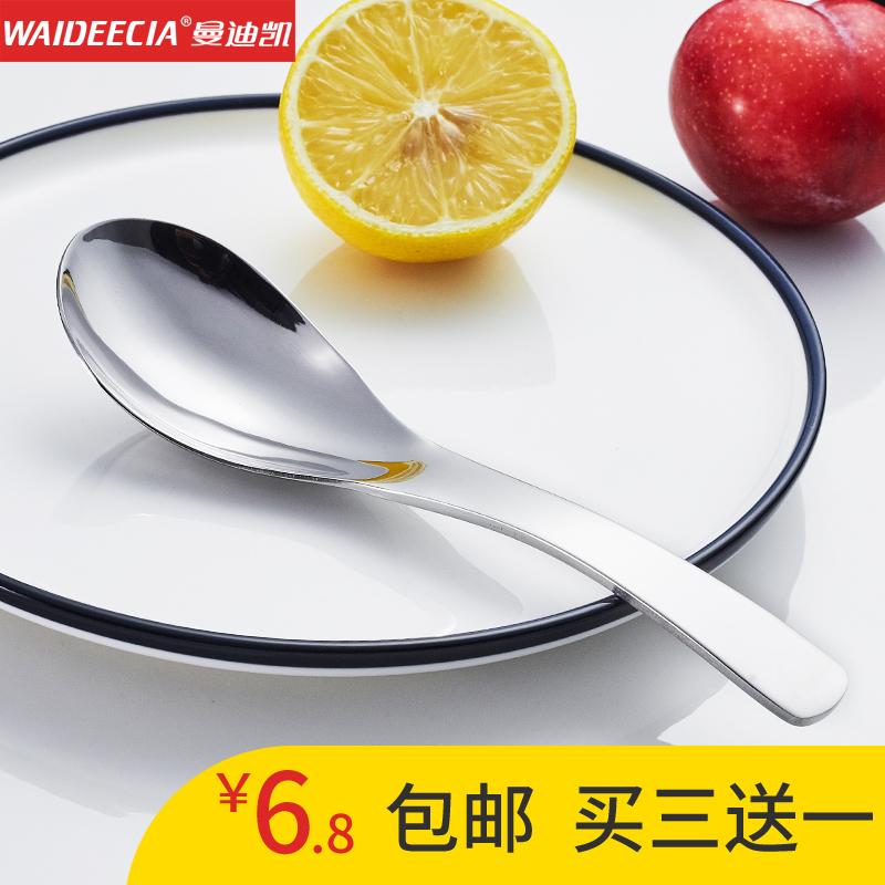 曼迪凯304不锈钢加深饭勺加厚成人汤饭匙调羹家用勺子中式伯爵勺