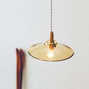 日式 北欧风格 玄关餐厅过道走廊床头吧台飘窗茶室复古玻璃黄铜吊灯