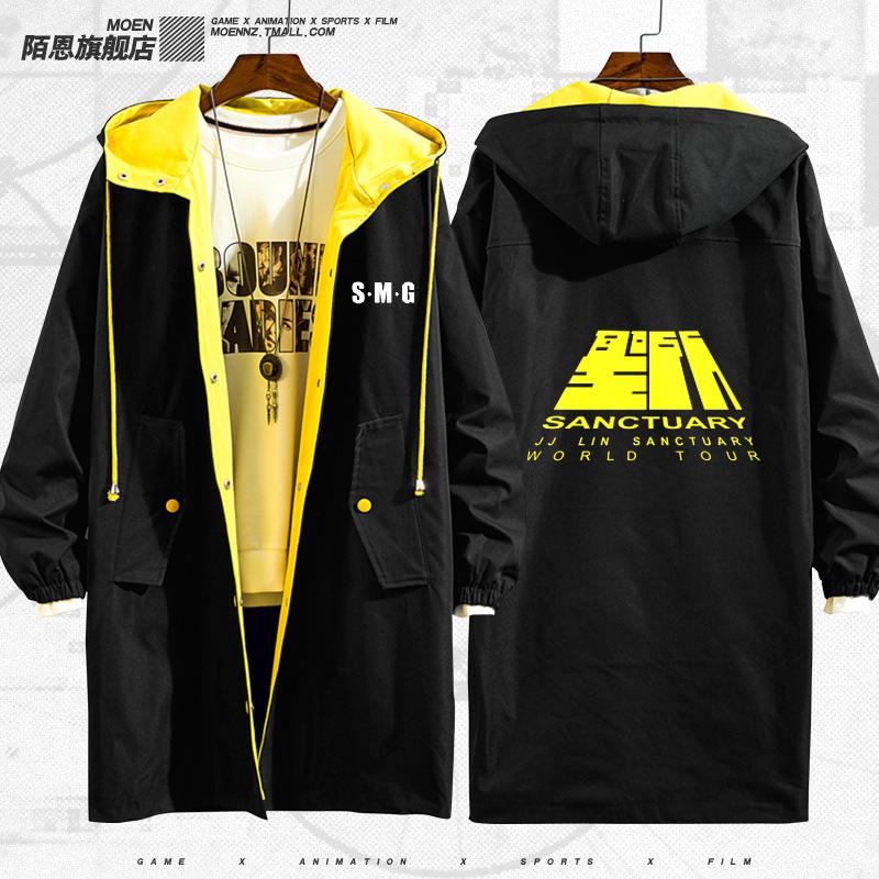 林俊杰SMG圣所演唱会签名周边粉丝应援长款衣服男女秋冬外套风衣