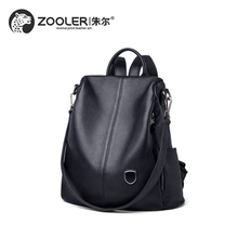 Genuine Leather Shoulder Bag woman 2019 new Korean version Baitao fashion first-tier cowhide lady bag soft leather anti-theft Backpack